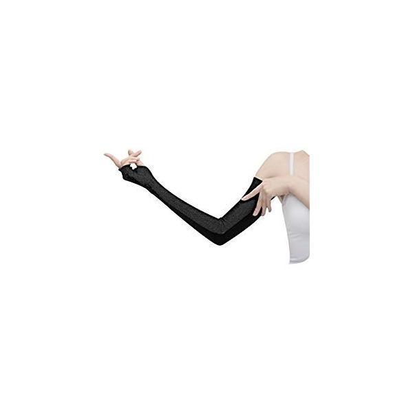 おたふく手袋 フィットスタイル 指なし メッシュ ロング UV-2751 [A060313]