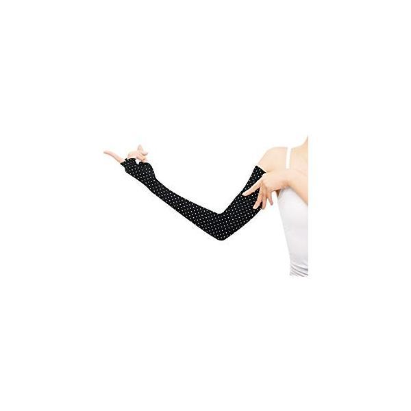 おたふく手袋 フィットスタイル 指なし ドット柄 ロング UV-2744 [A060313]
