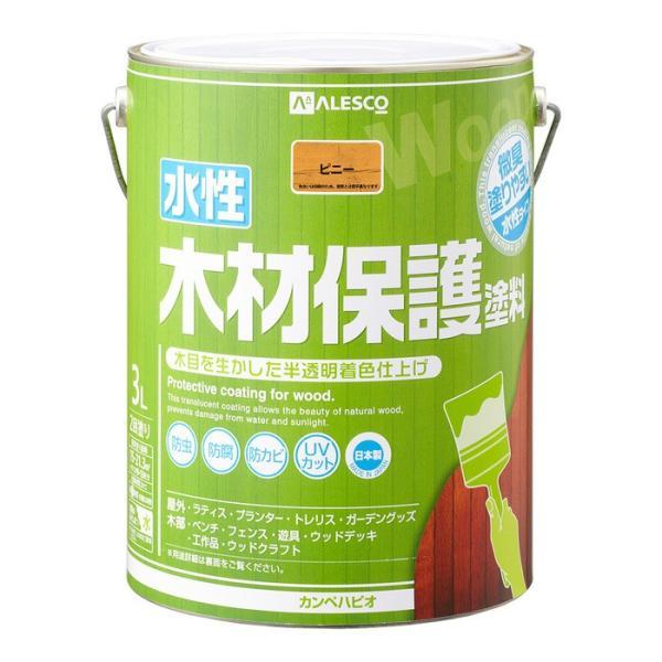 カンペハピオ ALESCO 水性木材保護塗料 ピニー 3L No.00647653501030 [A190601]