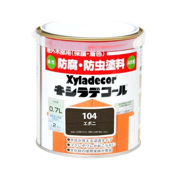 カンペハピオ ALESCO キシラデコール エボニ 0.7L No.00017670210000 [A190601]