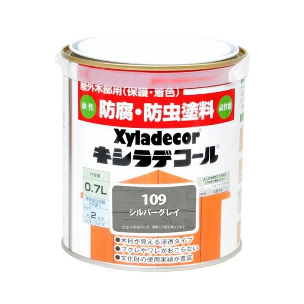 カンペハピオ ALESCO キシラデコール シルバグレイ 0.7L No.00017670460000 [A190601]