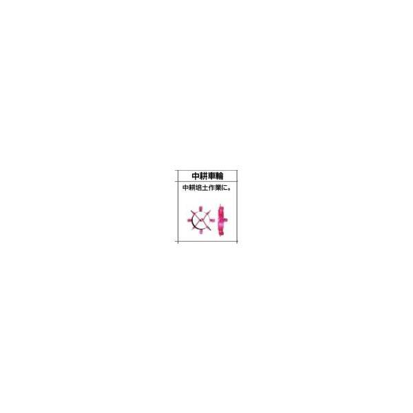 マキタ makita 中耕車輪 A-53039 [B040304]