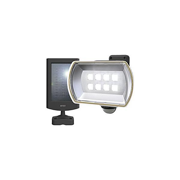 ムサシ RITEX 8Wワイド フリーアーム式LEDソーラーセンサーライト S-80L [E010705]