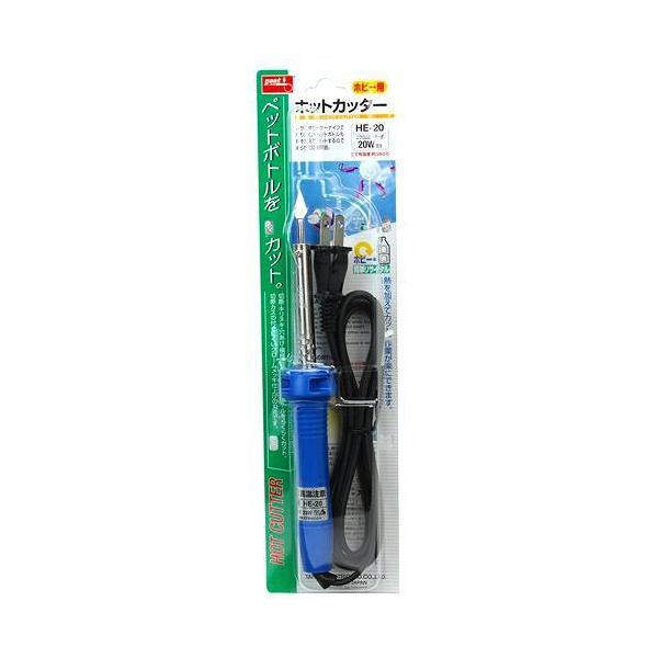 太洋電機産業 グット goot ホットカッター HE-20 [A011622]