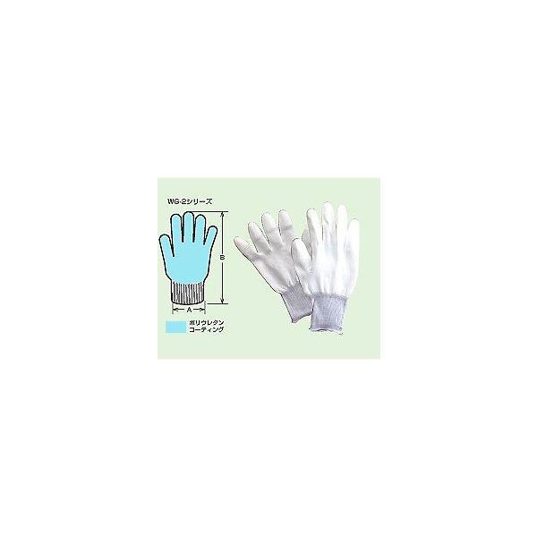 太洋電機産業 グット goot 低発塵性手袋 L 平 WG-2L [A011622]