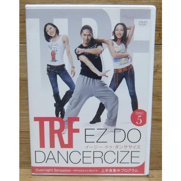 【中古】DVD TRF イージー・ドゥ・ダンササイズ DISC5