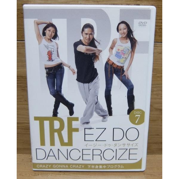 【中古】DVD TRF イージー・ドゥ・ダンササイズ DISC7