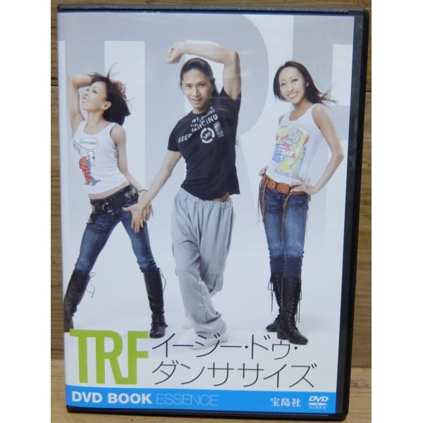 【中古】DVD BOOK ESSENCE TRF イージー・ドゥ・ダンササイズ