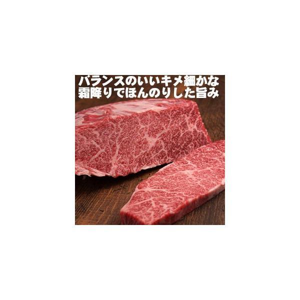 九州産 黒毛和牛 カイノミステーキ 120×2枚 【簡易包装】