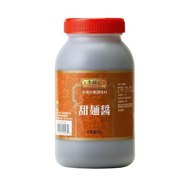 【冷凍品と同梱不可】 李錦記甜麺醤 テンメンジャン