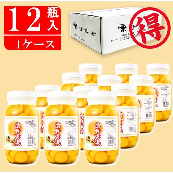 【冷凍品と同梱不可】新物! 栗甘露煮 瓶  930g