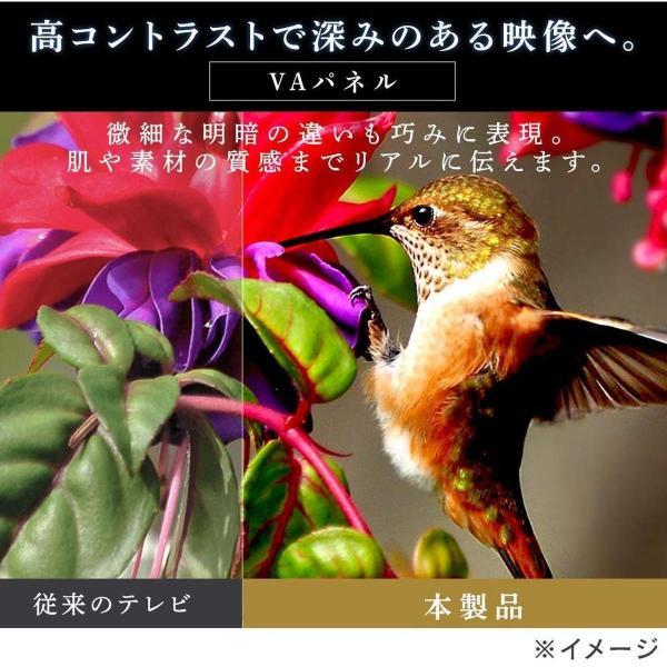 アイリスオーヤマ 32V型 液晶 テレビ ハイビジョン LT-32A320 外付HDD対応 LUCA 32インチ|daiyu8-y|02