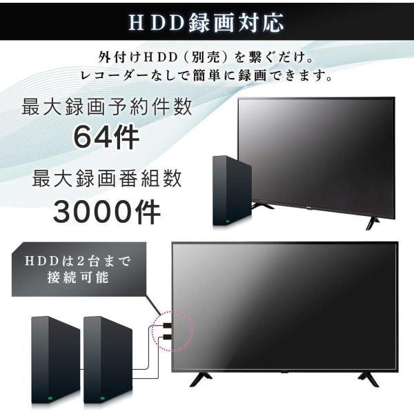 アイリスオーヤマ 32V型 液晶 テレビ ハイビジョン LT-32A320 外付HDD対応 LUCA 32インチ|daiyu8-y|04