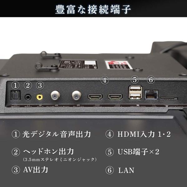 アイリスオーヤマ 32V型 液晶 テレビ ハイビジョン LT-32A320 外付HDD対応 LUCA 32インチ|daiyu8-y|06