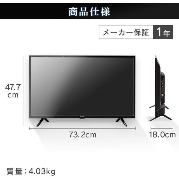アイリスオーヤマ 32V型 液晶 テレビ ハイビジョン LT-32A320 外付HDD対応 LUCA 32インチ|daiyu8-y|07