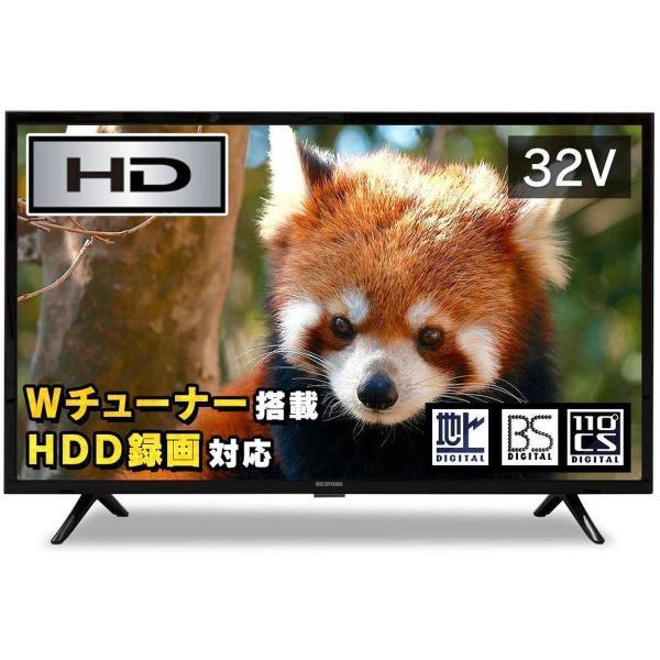 アイリスオーヤマ 32V型 液晶 テレビ ハイビジョン LT-32A320 外付HDD対応 LUCA 32インチ|daiyu8-y|08