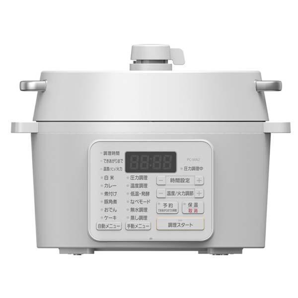 電気圧力鍋2.2LPC-MA2-W圧力鍋低温調理なべナベ無水調理グリル鍋蒸し料理保温ホワイトアイリスオーヤマ