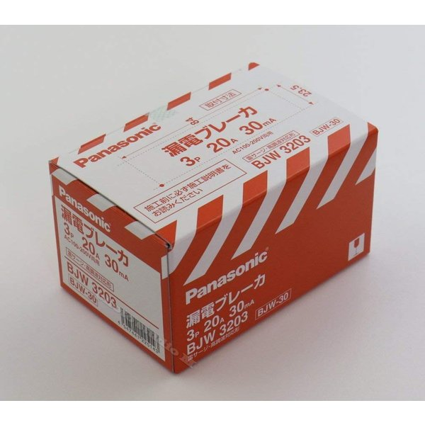 パナソニック(Panasonic) 漏電ブレーカ BJW型 O.C付(モータ保護兼用) BJW3203|daiyu8|02