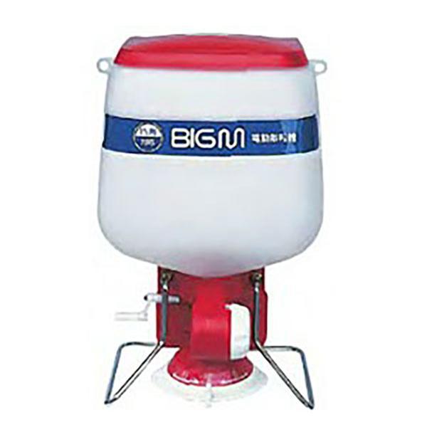 【送料無料】BIG-M 電動散粒機 (容量11.5L) ES2200