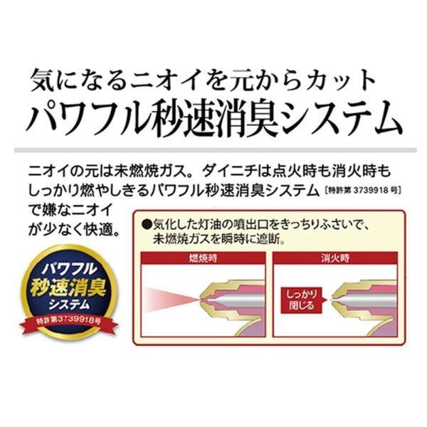 ダイニチ(DAINICHI) FW-3217S-S ライトシルバー 石油ファンヒーター  [FW-3217S(S)]|daiyu8|03