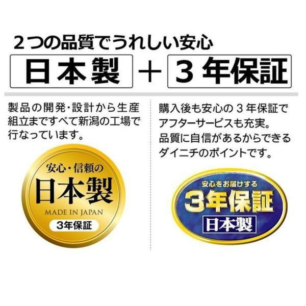 ※お取り寄せとなります※ ダイニチ (DAINICHI) FW-3217S-S ライトシルバー 石油ファンヒーター  [FW-3217S(S)] daiyu8 04
