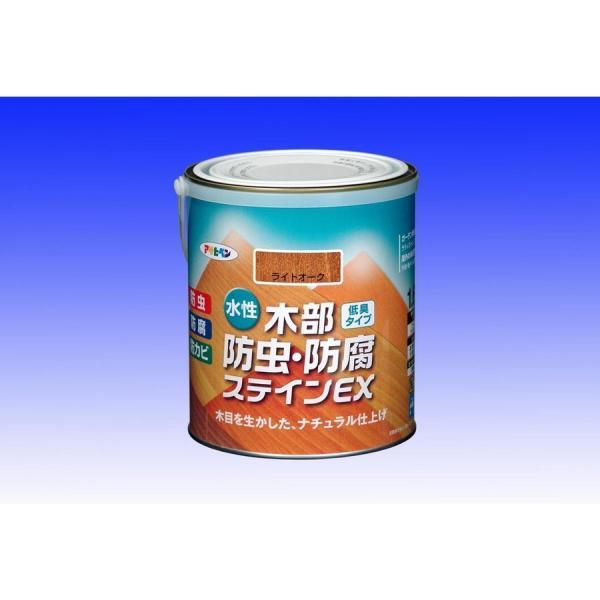 水性防虫防腐ステインEX1.6Lライトオー