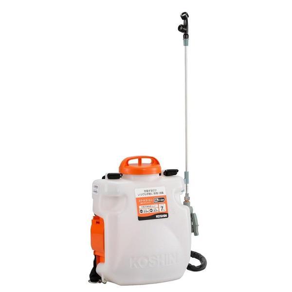 工進 充電式噴霧器 SLS-7 バッテリー・充電器付