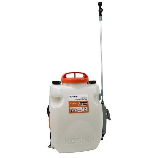 工進 充電式噴霧器 SLS-10 バッテリー・充電器付
