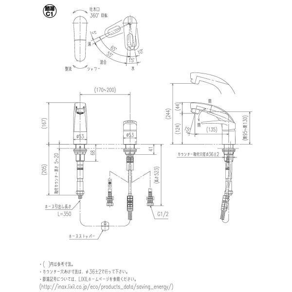 LIXIL(リクシル) INAX 洗面器用 ホース引出式シングルレバー混合水栓 エコハンドル 抗菌ハンドル RLF-681Y daiyu8 02
