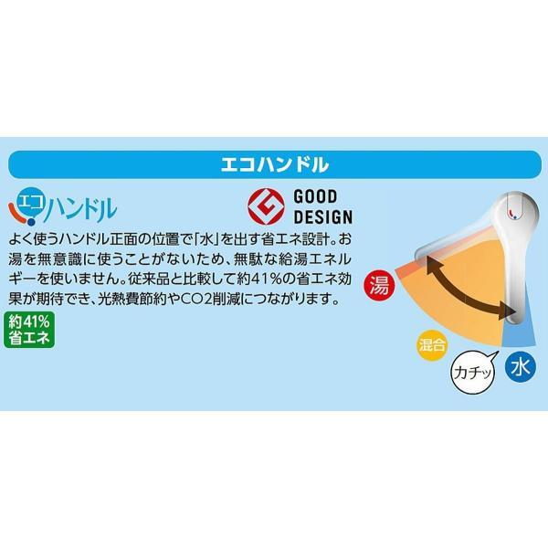 LIXIL(リクシル) INAX 洗面器用 ホース引出式シングルレバー混合水栓 エコハンドル 抗菌ハンドル RLF-681Y daiyu8 03