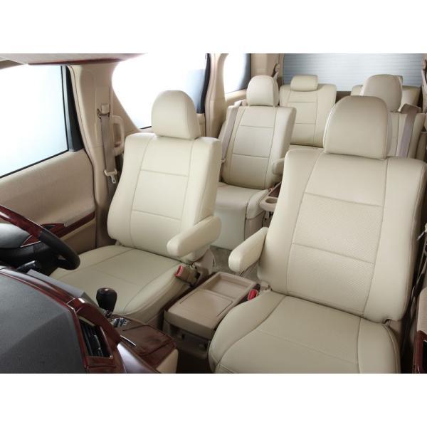 AZワゴンカスタムスタイル シートカバー MJ23S H20/10-H24/5 カジュアル ベレッツァ/Bellezza (S607