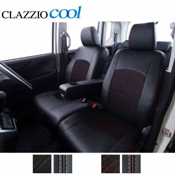 キャストスタイル シートカバー LA250S LA260S H27/9- クラッツィオクール Clazzio/クラッツィオ (ED-6552