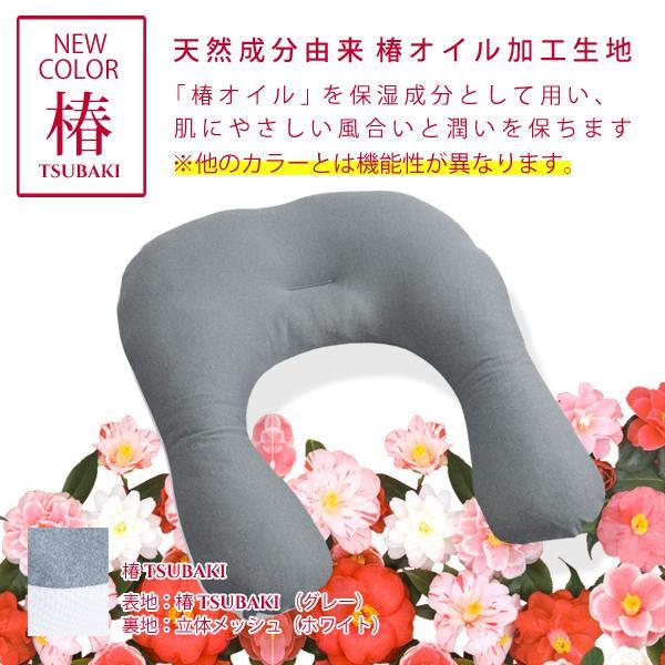 枕 肩こり 抱き枕 抱かれ枕 アーチピローFUN ファン 枕カバー付 抱き枕 肩のこり 疲れ  いびき U字型 30日間返品保証 送料無料 日本製|dakaremakura|19