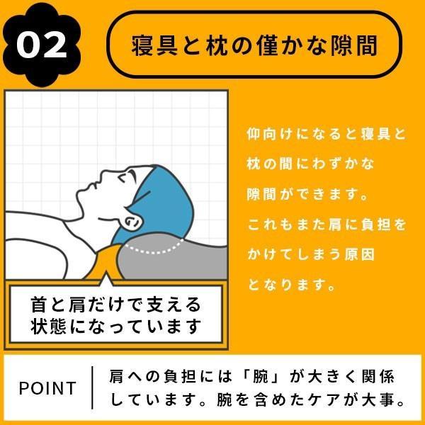 枕 肩こり 抱き枕 抱かれ枕 アーチピローFUN ファン 枕カバー付 抱き枕 肩のこり 疲れ  いびき U字型 30日間返品保証 送料無料 日本製|dakaremakura|06