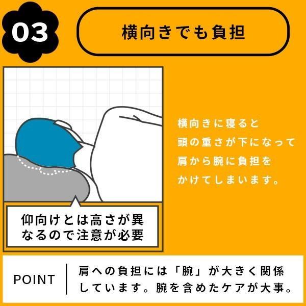 枕 肩こり 抱き枕 抱かれ枕 アーチピローFUN ファン 枕カバー付 抱き枕 肩のこり 疲れ  いびき U字型 30日間返品保証 送料無料 日本製|dakaremakura|07
