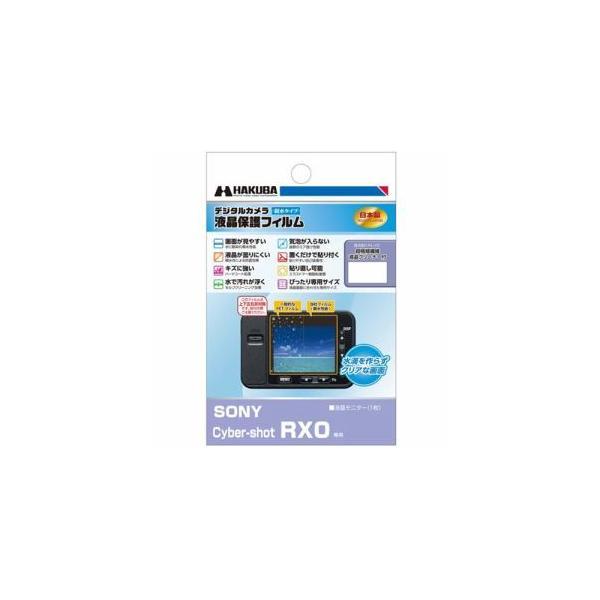 ハクバ DGFH-SCRX0 SONY Cyber-shot RX0 専用 液晶保護フィルム 親水タイプカメラ:カメラアクセサリー:カメラ用液晶保護|damap