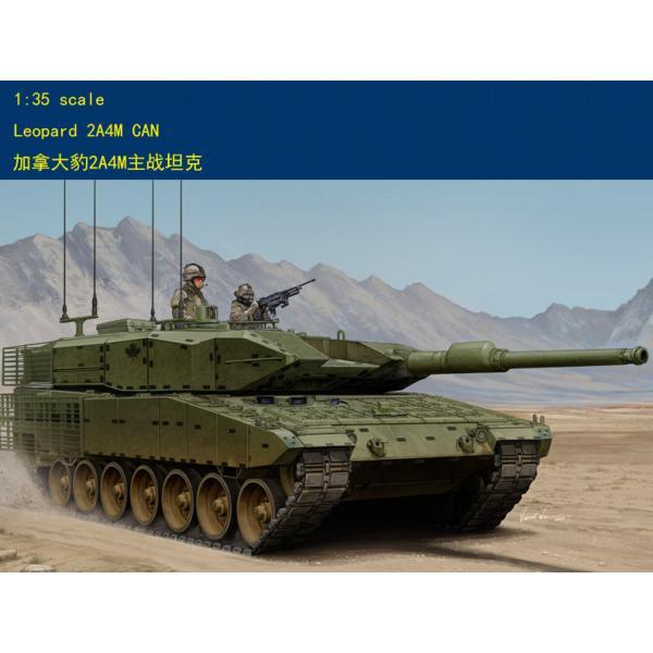 HobbyBoss プラモデル RealTS HobbyBoss model 83867 1/35 Leopard 2A4M CANホビーボス|damaya