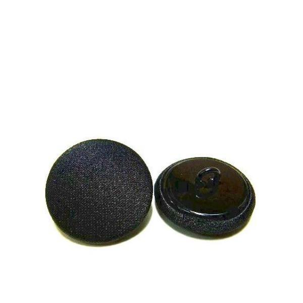 社交ダンス衣装   エンビ用くるみボタン