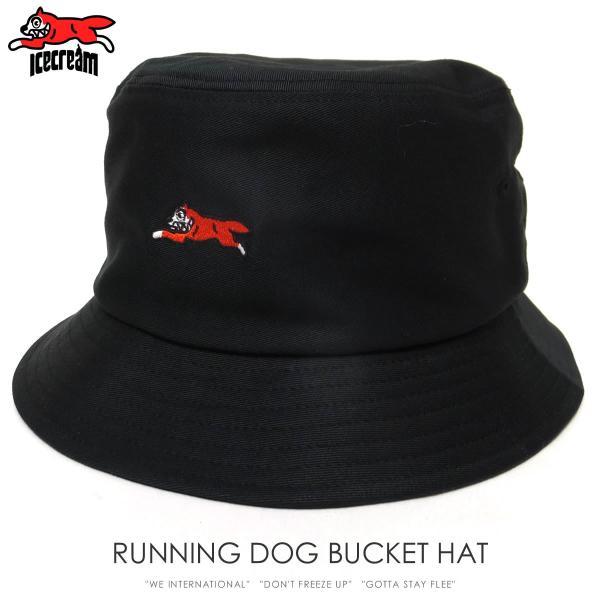 ICECREAM アイスクリーム バケットハット メンズ 帽子 BBC ICE CREAM RUNNING DOG BUCKET HAT|dance3  ... e7abdf4bf62
