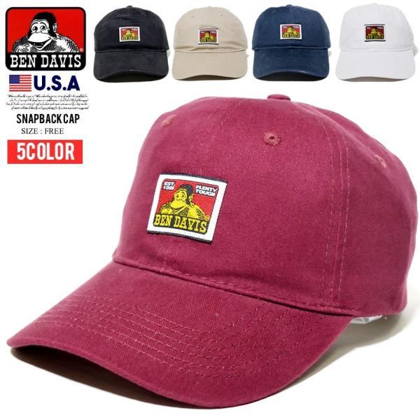 fc9ee33f041 BEN DAVIS ベンデイビス キャップ 帽子 メンズ ゴリラロゴ USAモデル Strap Back Cap|dance3 ...