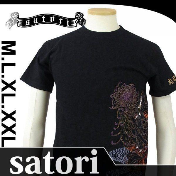 さとり  GST-405 糸菊に鯉頭観音柄刺繍半袖Tシャツ