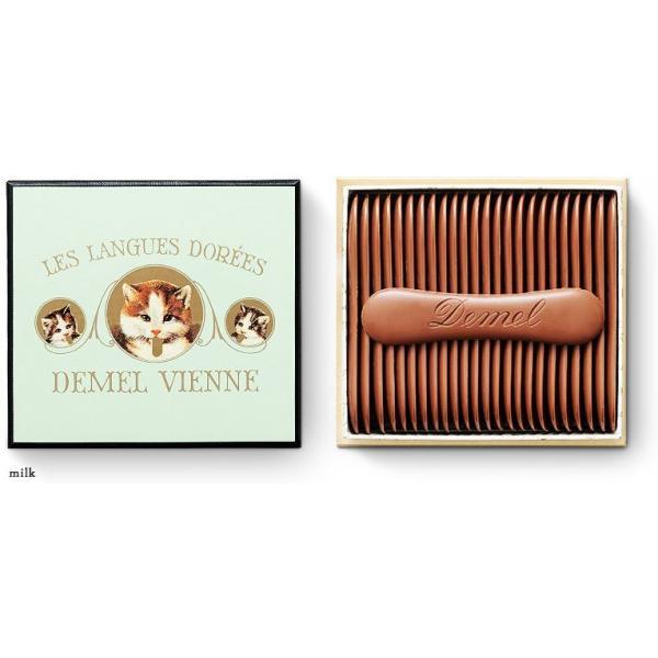 母の日2021デメルチョコ猫の舌チョコレートソリッドチョコ猫ラベルミルクギフト贈答品お返しご挨拶お年賀母の日父の日敬老の日