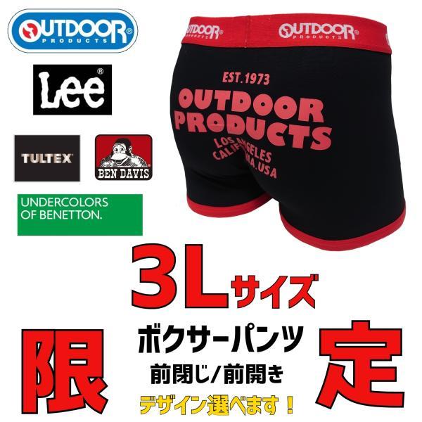 02955a8ffdea72 ボクサーパンツ ブランド メンズ リー Lee インナー 前開き ブランド 選べる3枚組 セット 男性