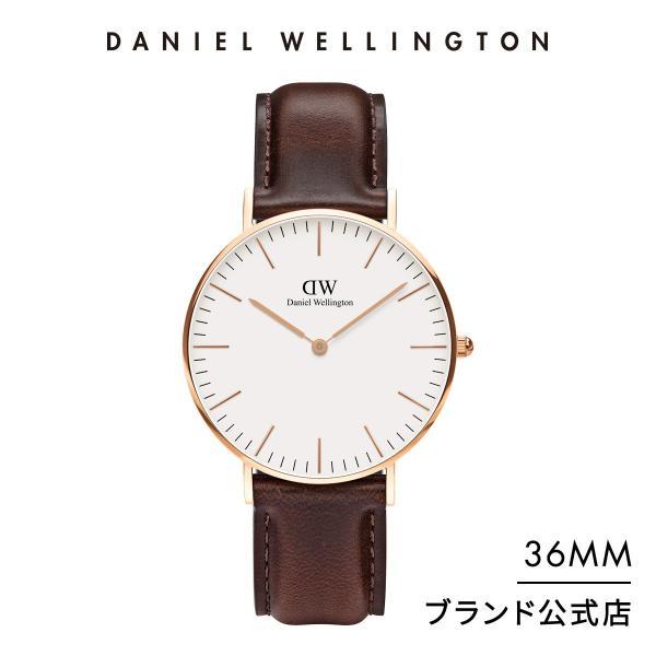 ダニエルウェリントンレディース腕時計ClassicBristol36mm革ベルトクラシックブリストルDWウォッチ