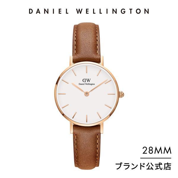 ダニエルウェリントンレディース腕時計PetiteDurham28mm革ベルトクラシックぺティートダラムDWウォッチ