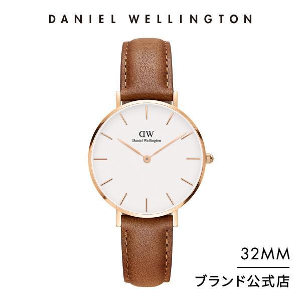 ダニエルウェリントンレディース腕時計PetiteDurham32mm革ベルトクラシックぺティートダラムDWウォッチ