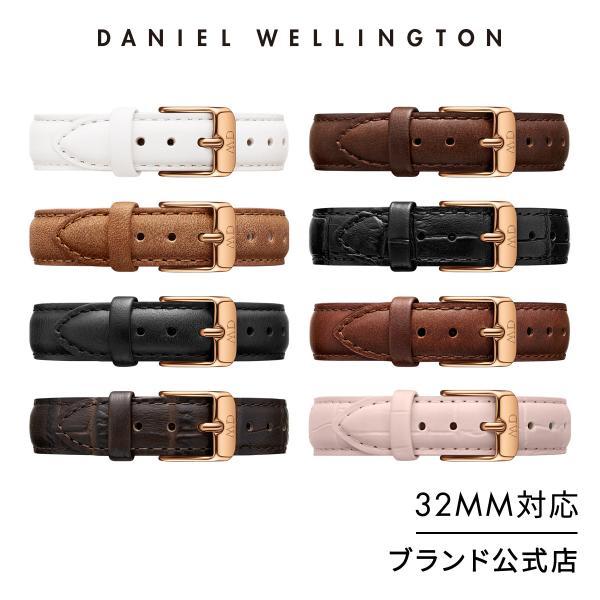 ダニエルウェリントン交換ストラップ/ベルトPetiteCollectionStrap14mm(革タイプ)(32mmシリーズ対応)