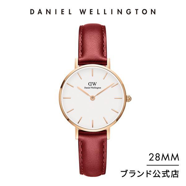 ダニエルウェリントンレディース腕時計PetiteSuffolk28mm革ベルトクラシックぺティートサフォークDWホワイトペアウォ