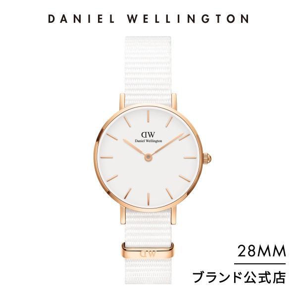 ダニエルウェリントンレディース腕時計PetiteDover28mmNatoぺティートドーバーローズゴールドホワイトプレゼントギフ