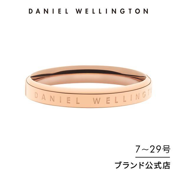 ダニエルウェリントンレディース/メンズリング指輪アクセサリーClassicRingRosegoldローズゴールドクラシックDW人